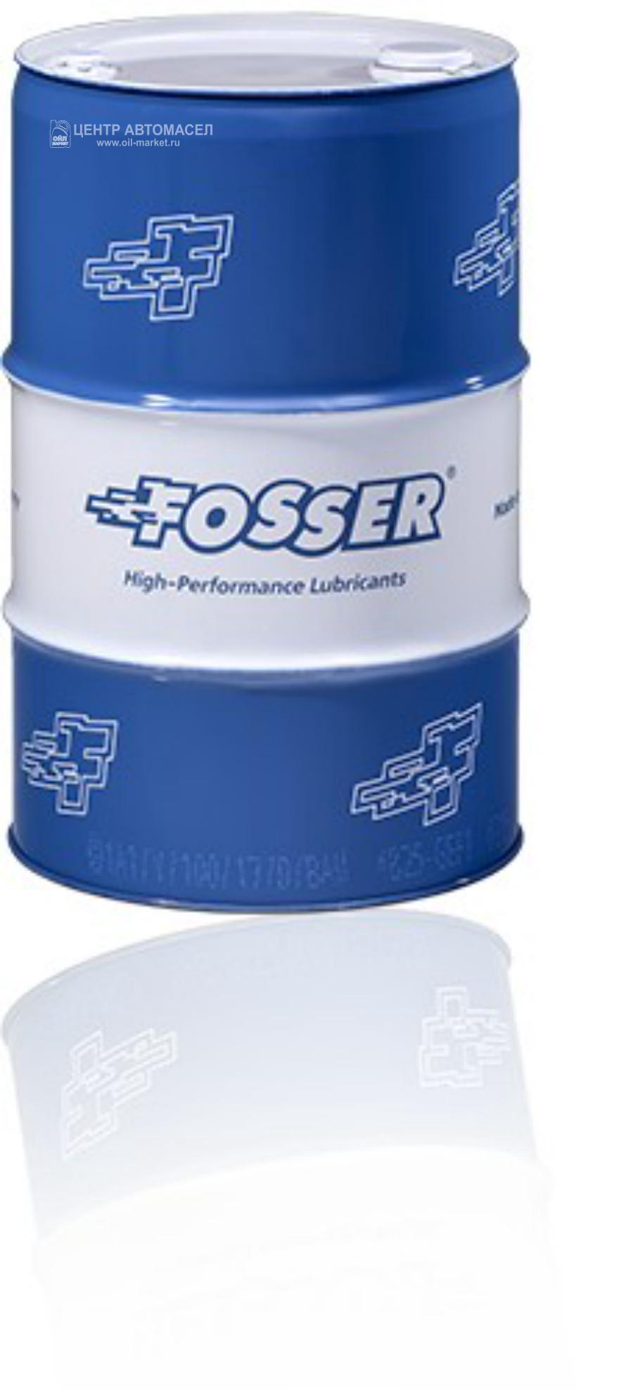 Масло моторное Fosser Premium VS 5W-40 (208л)