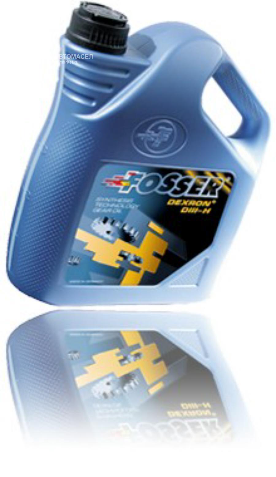 Масло трансмиссионное Fosser Dexron D III-H (1л)