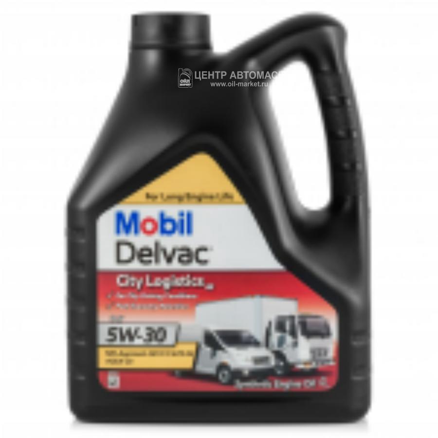 Масло моторное синтетическое Mobil  Delvac City Logistics M 5W30, 4 л, ACEA C3, API SM/SL 153904 - 1/4 шт.