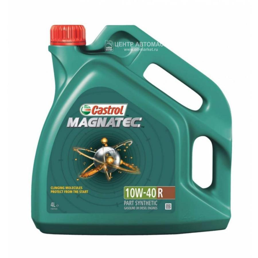 Масло моторное полусинтетическое Magnatec A3/B4 R 10W-40, 4л