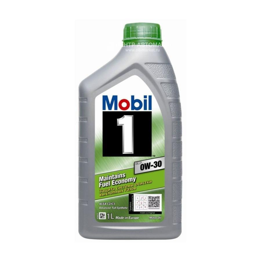 Масло моторное синтетическое Fuel Economy 0W-30, 1л