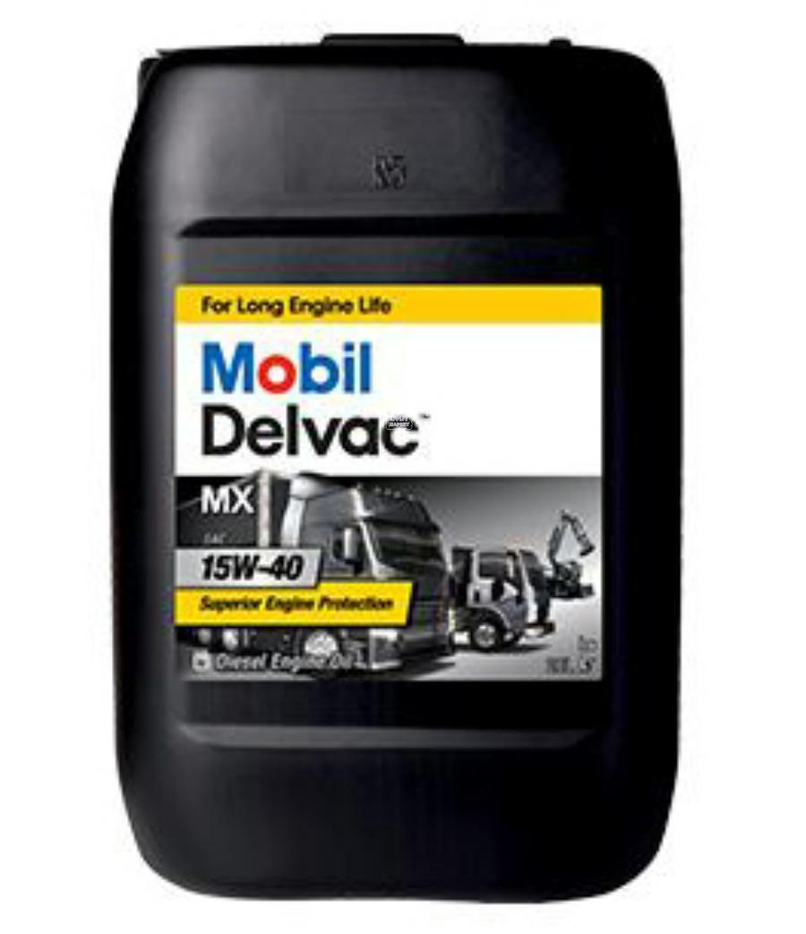 Масло моторное минеральное DELVAC MX 15W-40, 20л