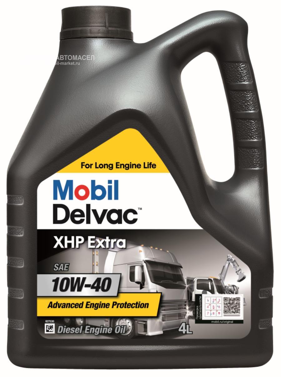 Масло моторное синтетическое Delvac XHP Extra 10W-40, 4л