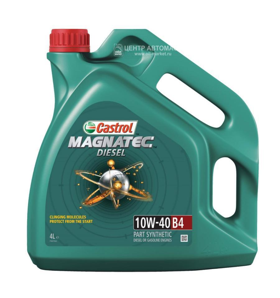 Масло моторное полусинтетическое Magnatec Diesel B4 10W-40, 4л