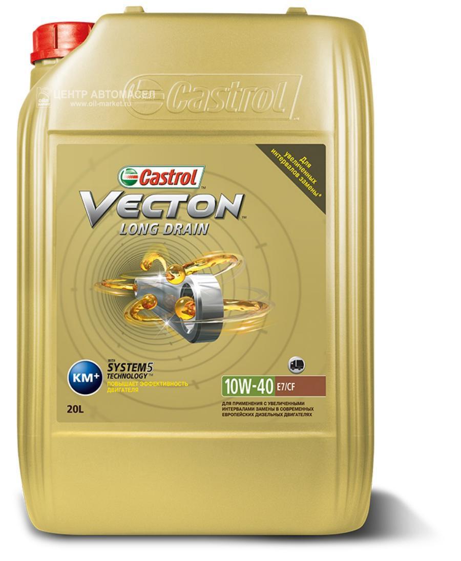 Масло моторное синтетическое Vecton Long Drain E7 10W-40, 20л