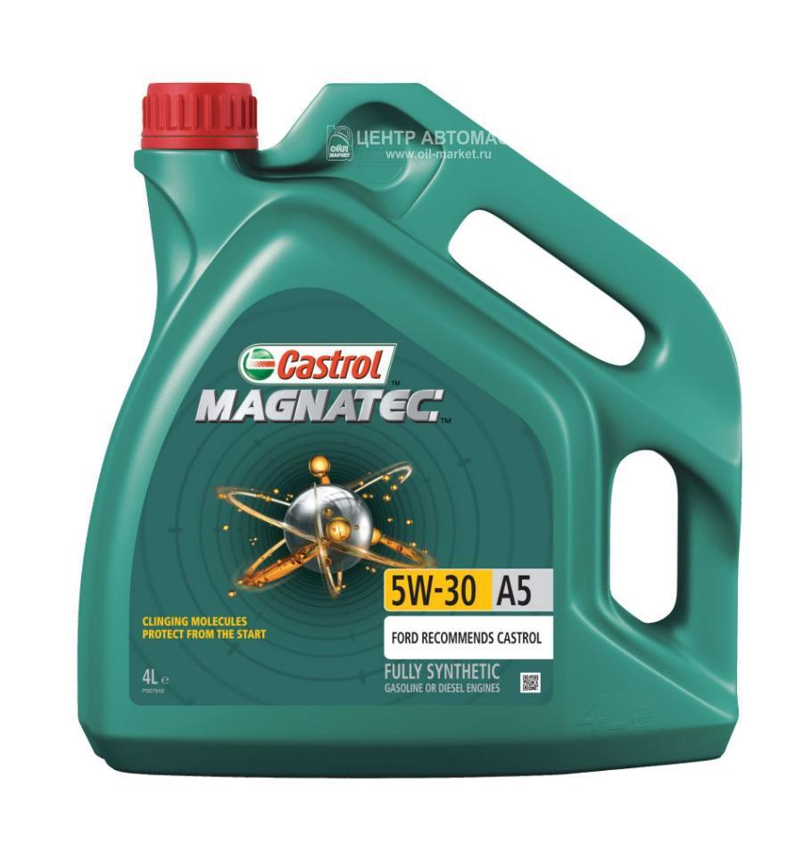 Масло моторное синтетическое Magnatec A5 5W-30, 4л
