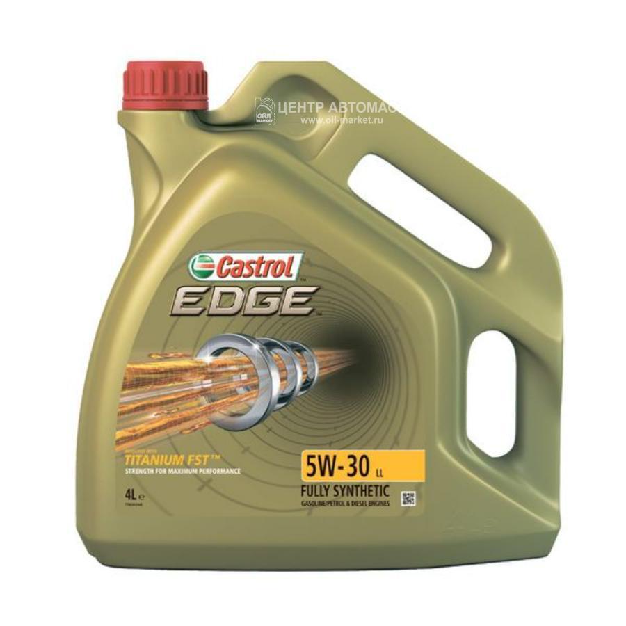 Масло моторное CASTROL синтетика EDGE LL 5w30 4л.