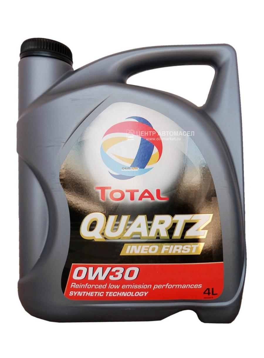 Масло моторное синтетическое Quartz Ineo First 0W-30, 4л