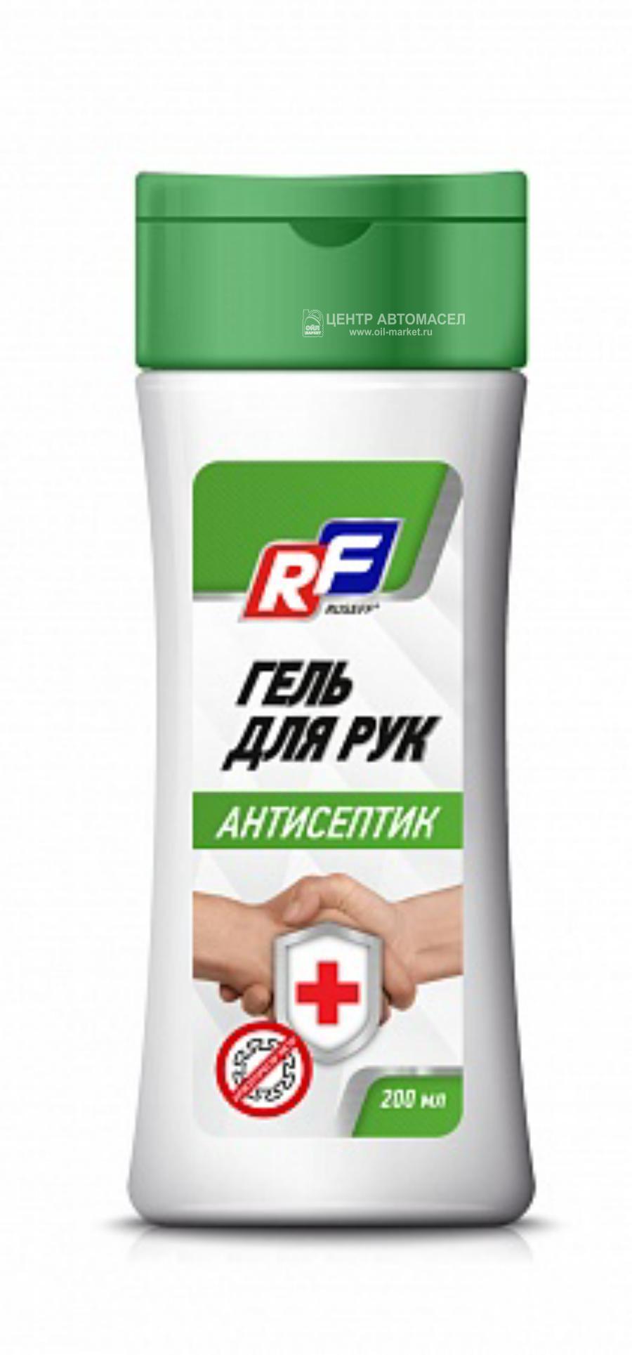 Гель антисептический для рук