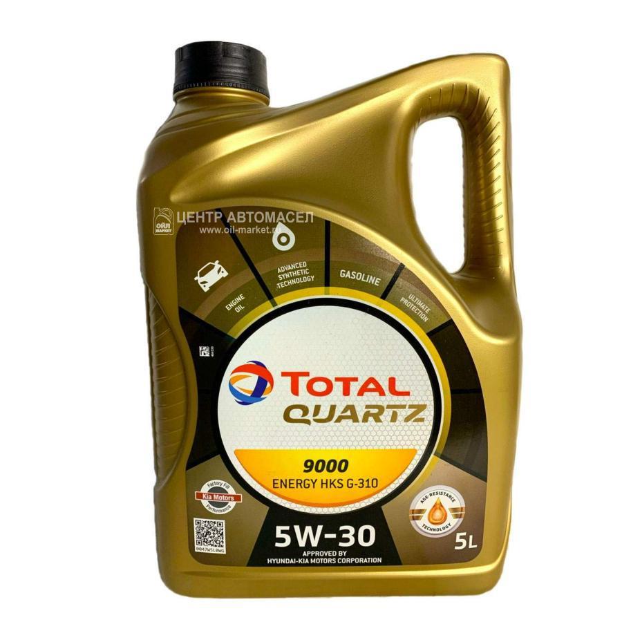 Масло моторное синтетическое QUARTZ 9000 ENERGY HKS 5W-30, 5л