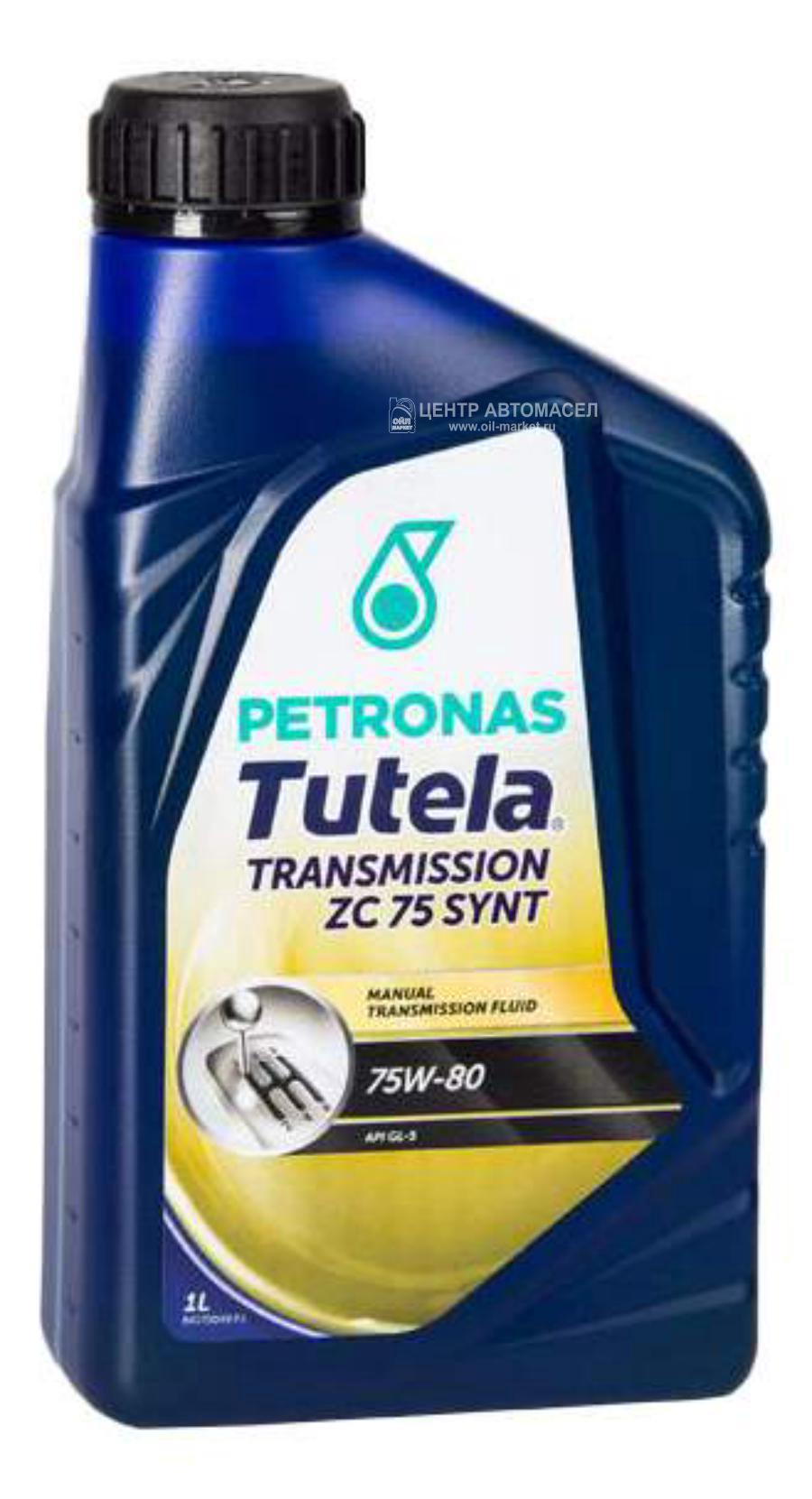 Масло трансмиссионное синтетическое ZC 75 Synth 75W-80, 1л
