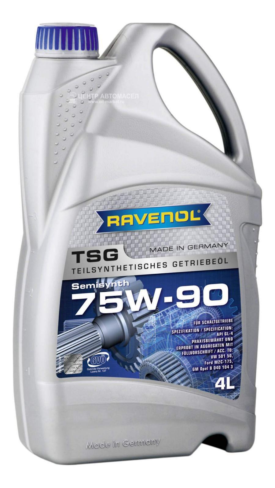 Трансмиссионное масло ravenol tsg sae 75w-90 gl-4 ( 4л) new