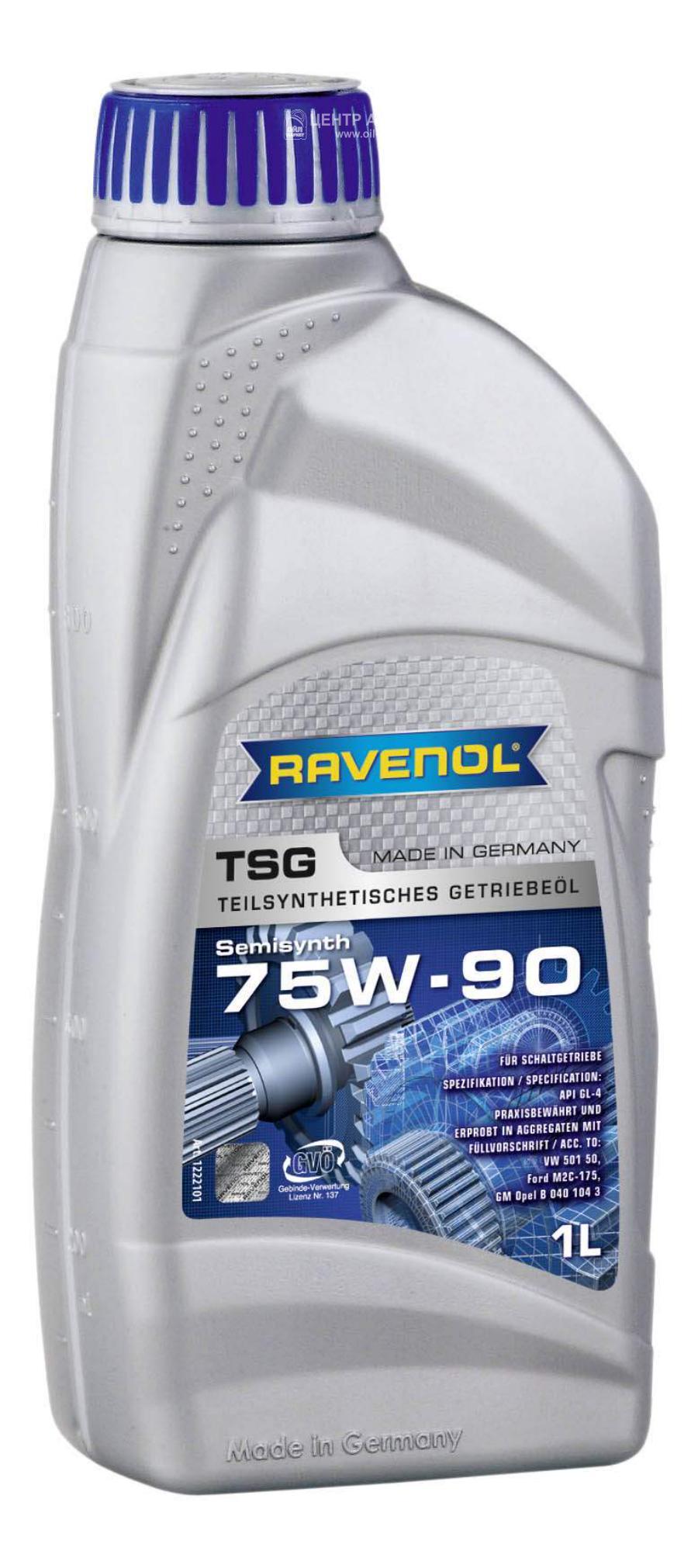 Трансмиссионное масло ravenol tsg sae 75w-90 gl-4 ( 1л) new