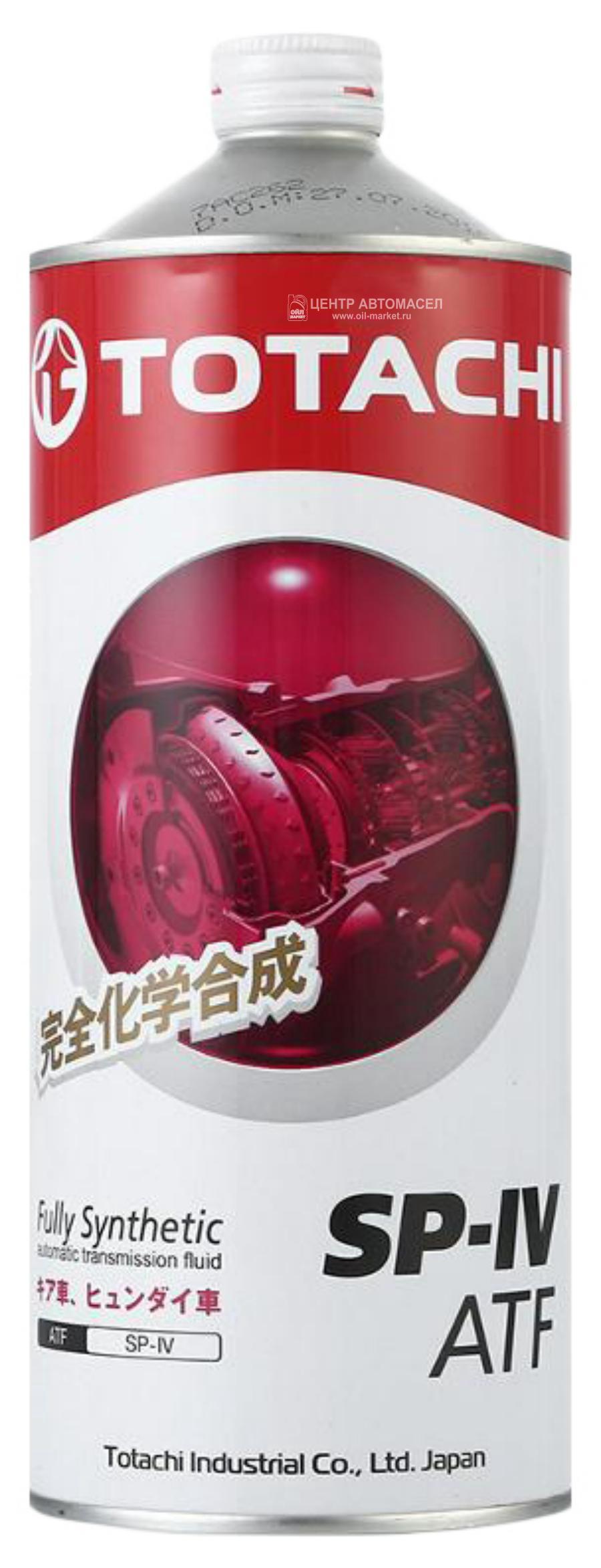 Масло трансмиссионное синтетическое ATF SP-IV, 1л