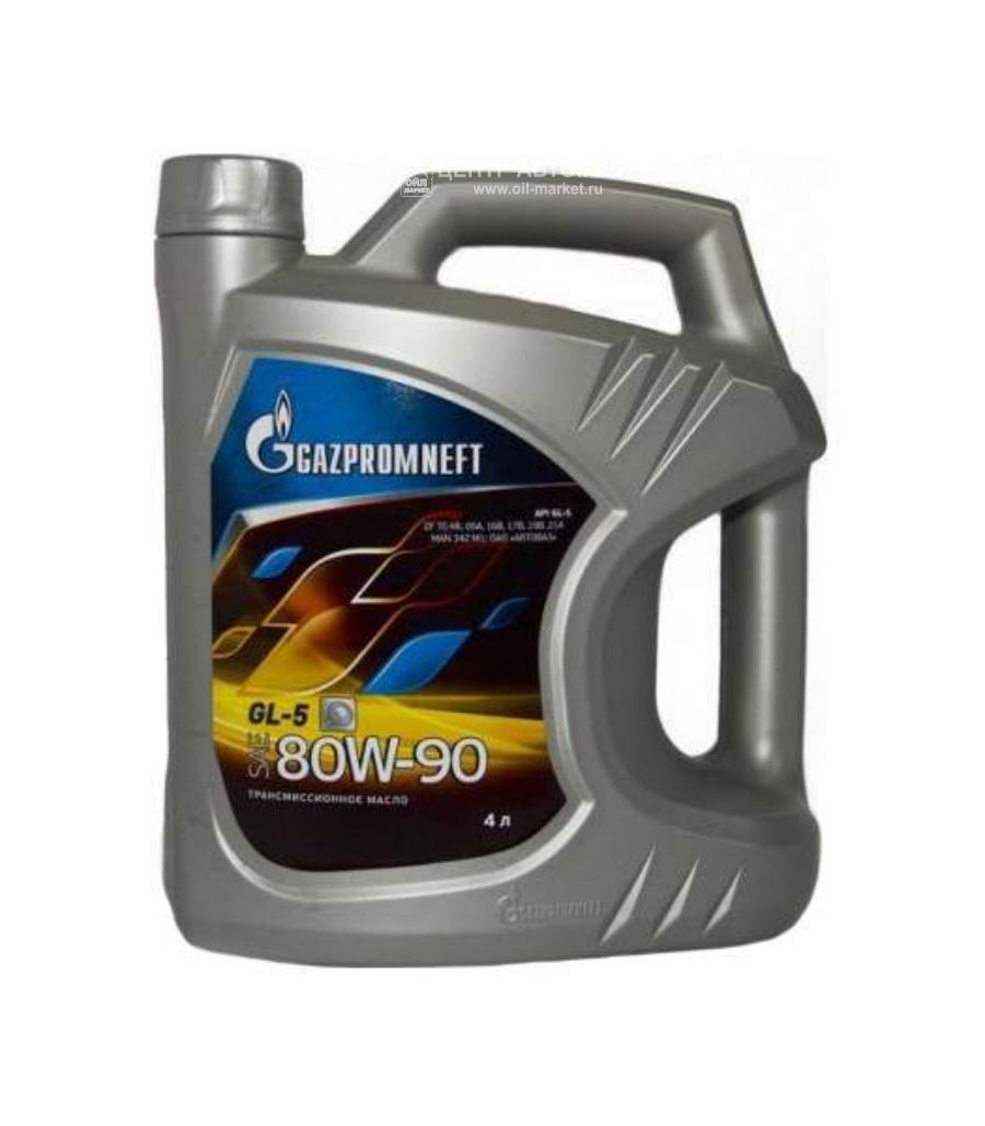 Масло Gazpromneft GL-5 80W-90, 4л