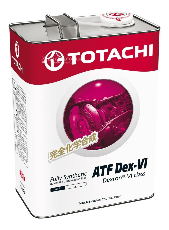 Масло трансмиссионное ATF DEXRON VI, 4л