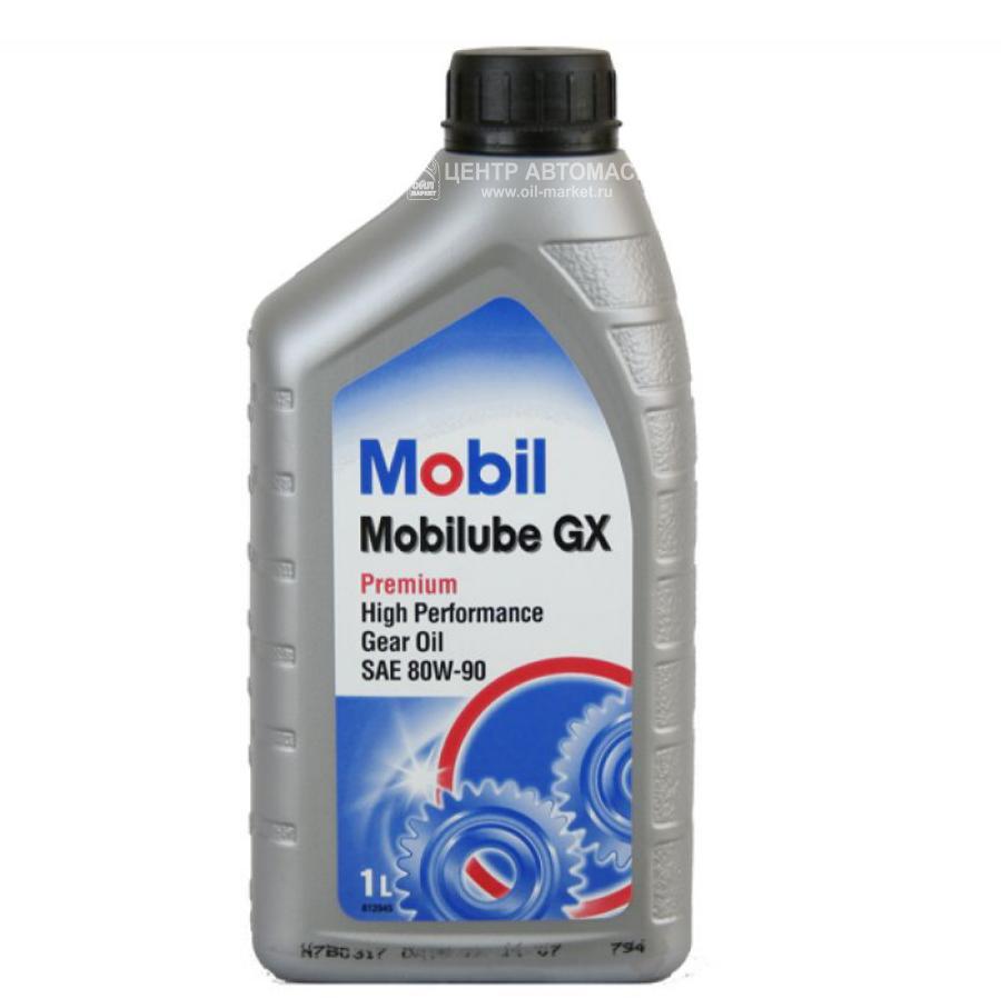 Масло трансмиссионное минеральное MOBILUBE GX 80W-90, 1л