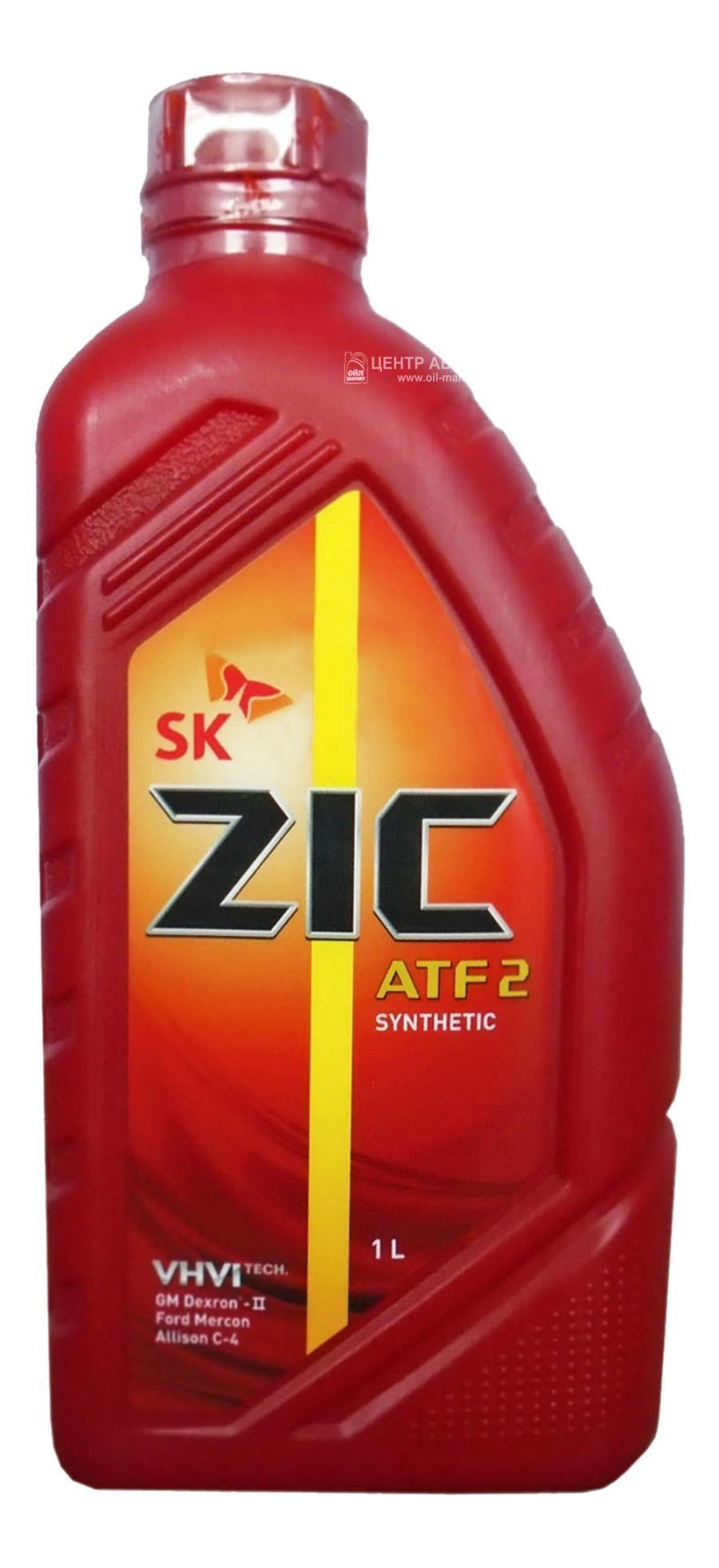 Масло трансмиссионное синтетическое ATF 2, 1л