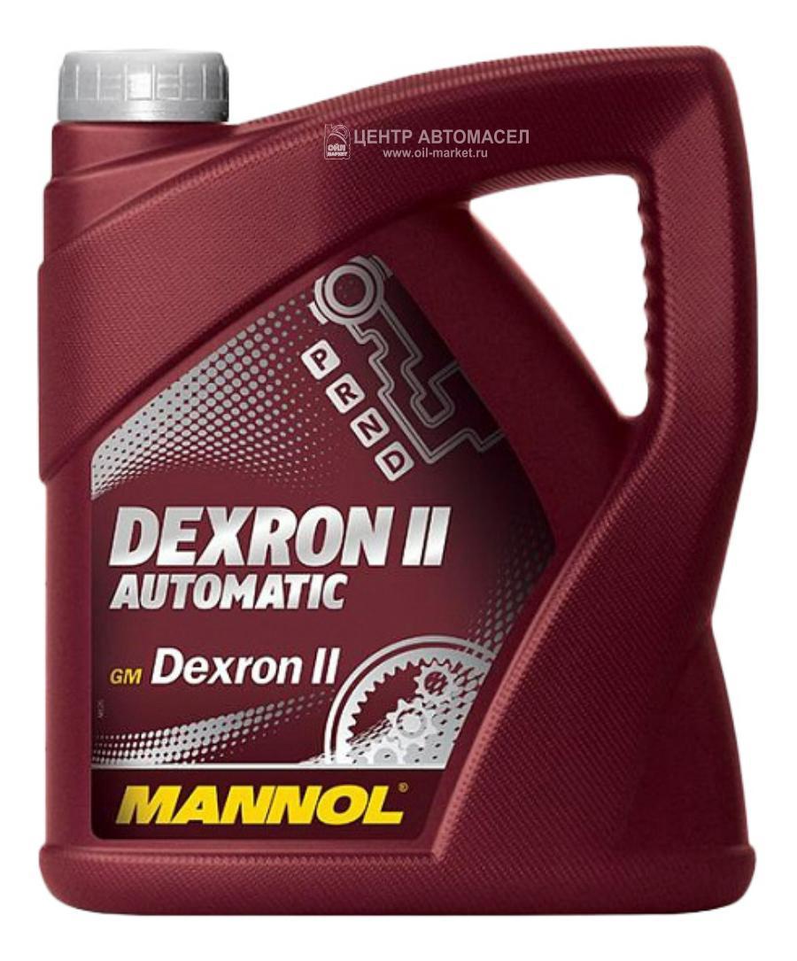 Масло трансмиссионное полусинтетическое Dexron II Automatic, 4л