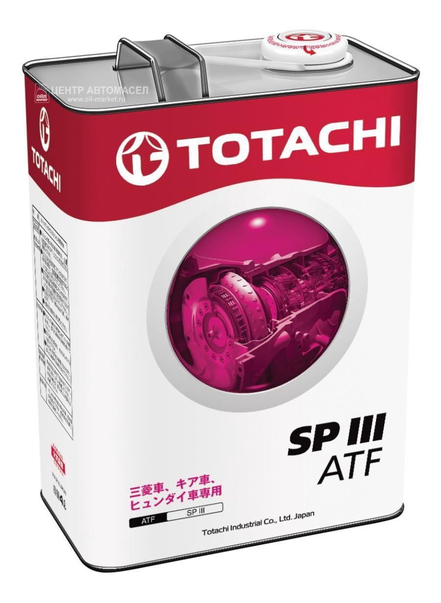 Масло трансмиссионное ATF SP III, 4л