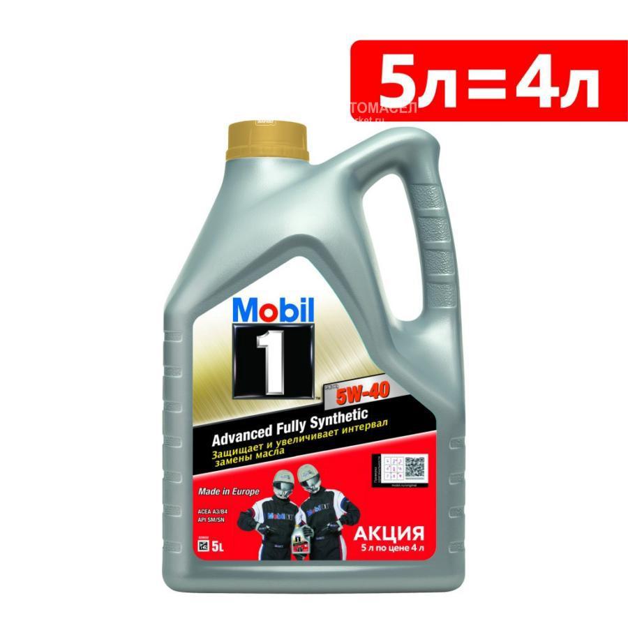 Моторное масло Mobil 1 FS x1 5W-40, синтетическое 155690 5л