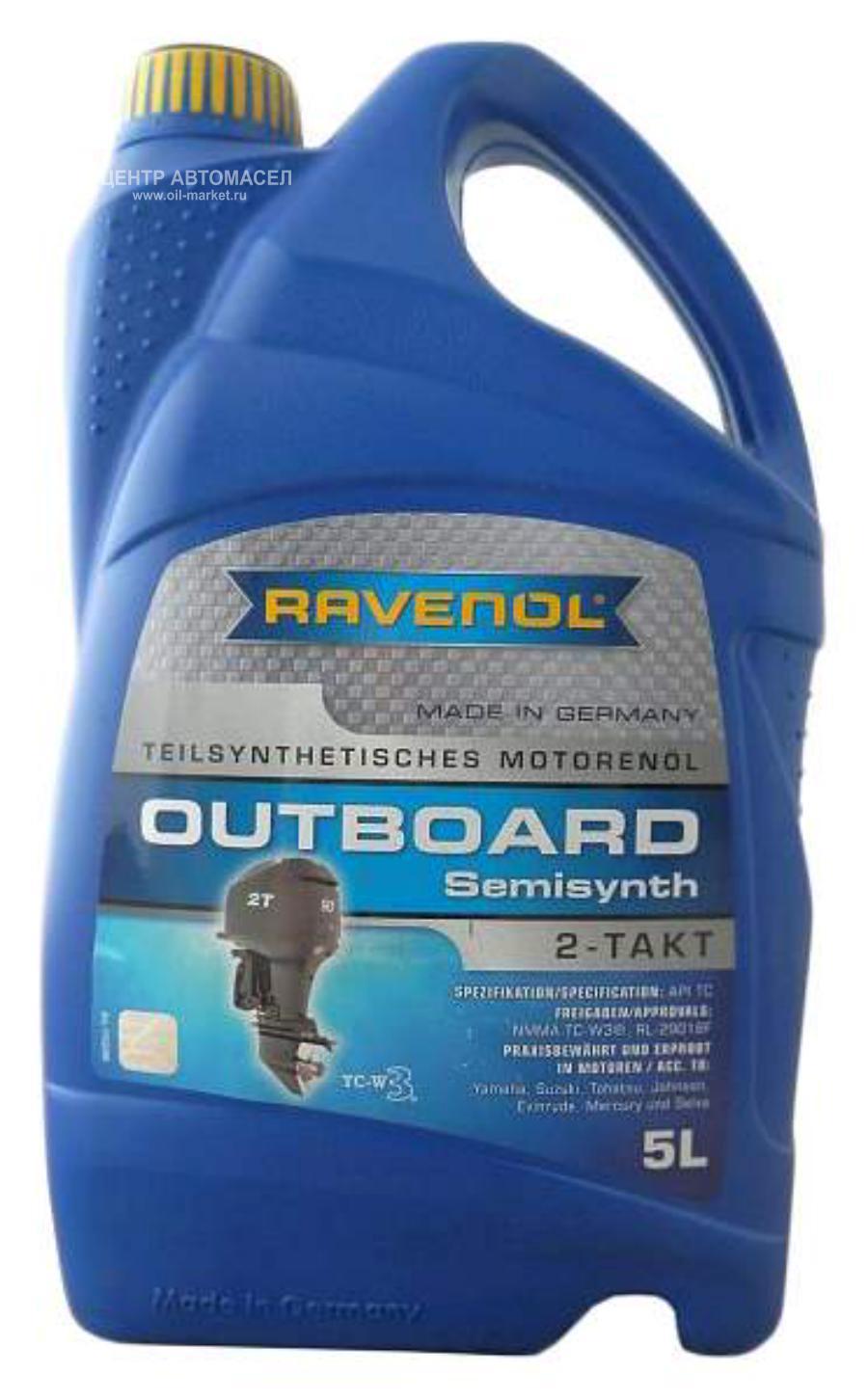 Масло моторное полусинтетическое Outboardoel 2T Teilsynthl, 5л