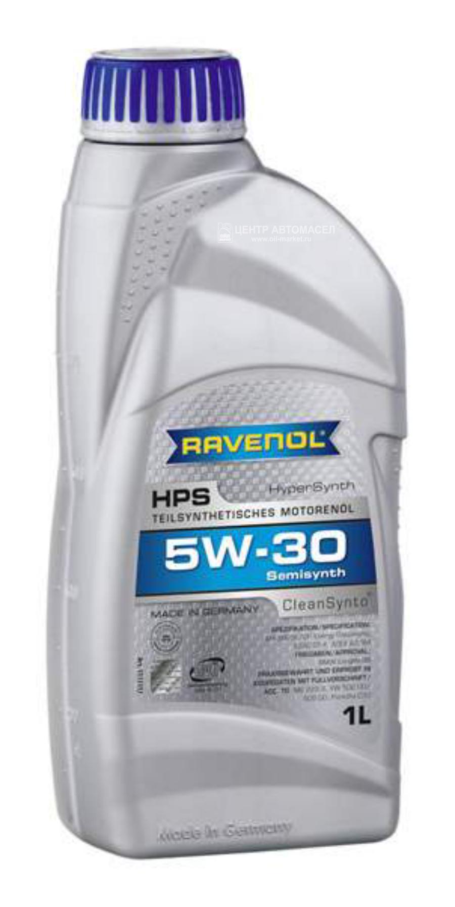 Масло моторное полусинтетическое 5W-30, 1л