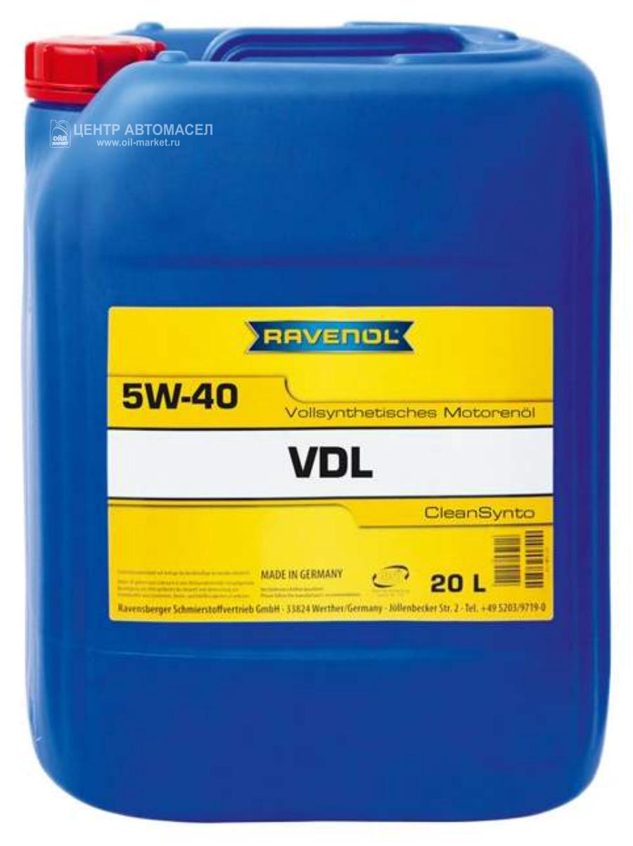 Масло моторное синтетическое 5W-40, 20л