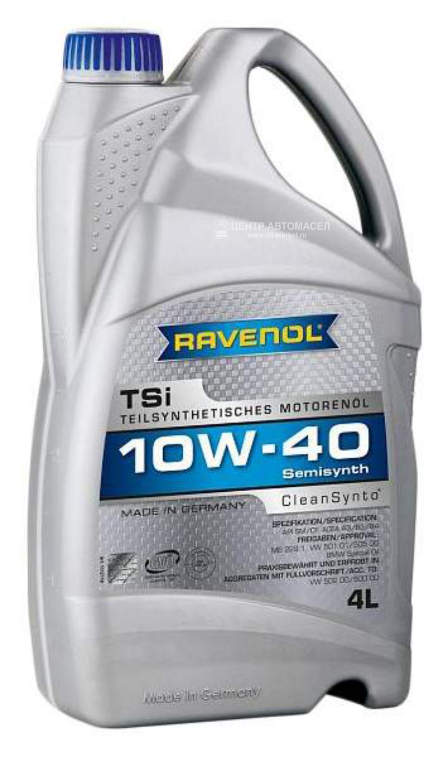 Масло моторное полусинтетическое 10W-40, 4л