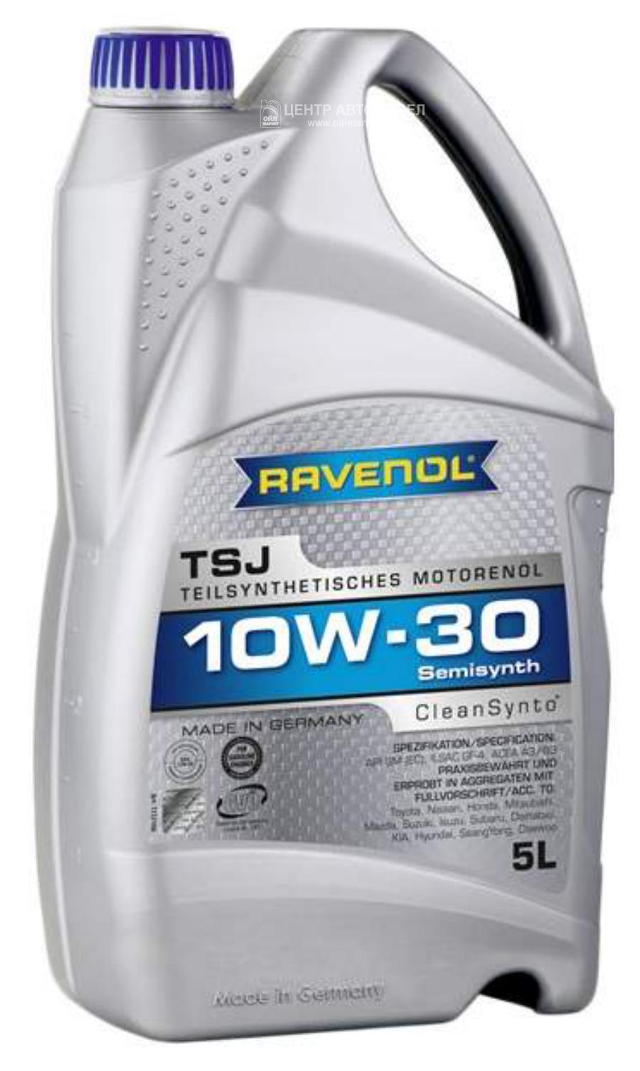 Масло моторное полусинтетическое 10W-30, 5л