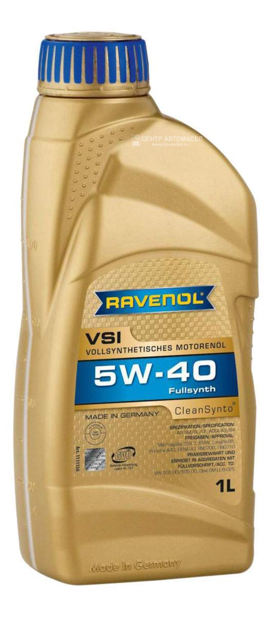 Масло моторное синтетическое VSI 5W-40, 1л