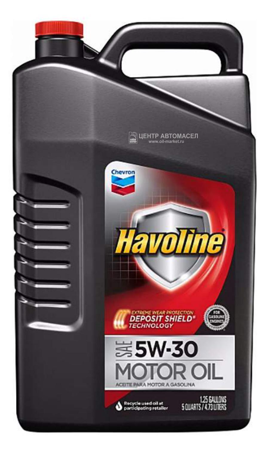 Моторное масло для бензиновых двигателей havoline 5w-30 (3*4,73 л)