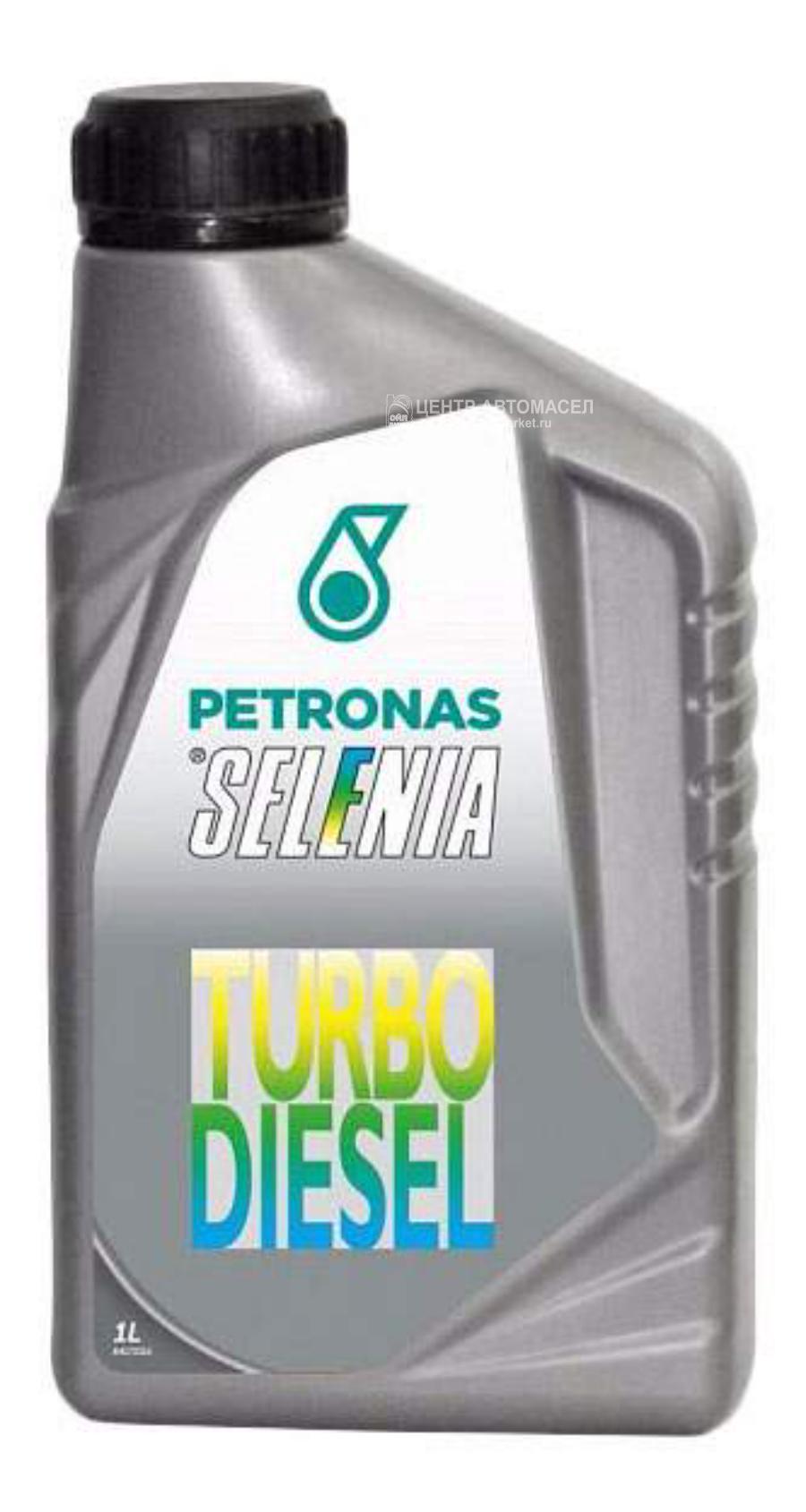 Масло моторное полусинтетическое TURBO DIESEL 10W-40, 1л