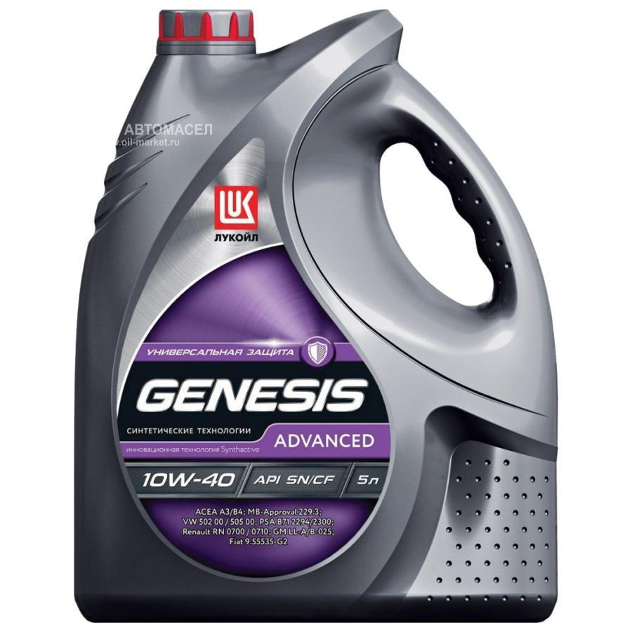 Масло моторное полусинтетическое Genesis Advanced 10W-40, 5л