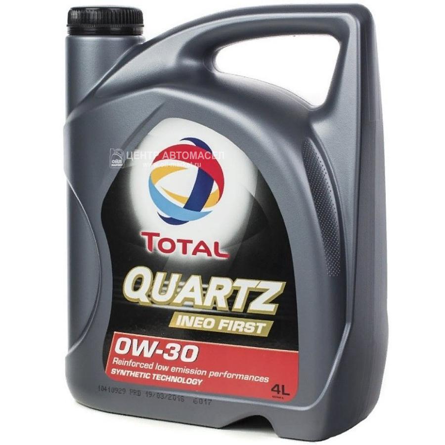 Масло Моторное Quartz Ineo First 0w30, 4l Total арт. 213834