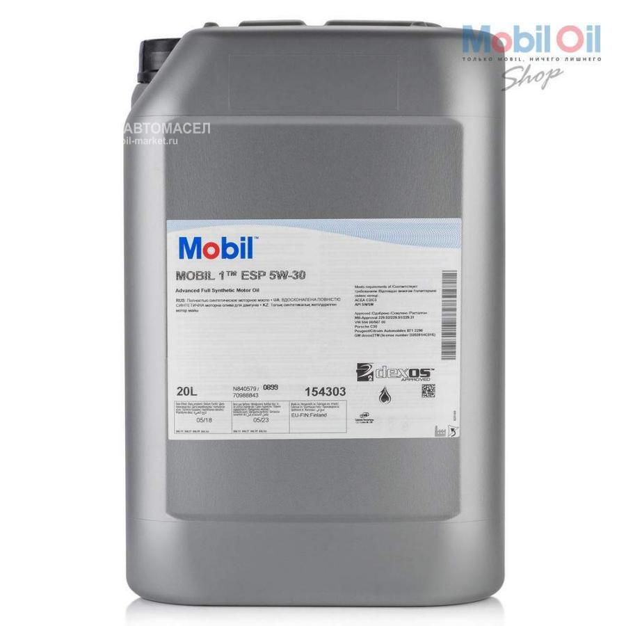 Масло моторное синтетическое Mobil  1 ESP 5W30, для а/м с сажевым фильтром (DPF), 20 л, ACEA C2/C3, API SN/SM/CF; JASO DL-1 154303 ,  1 ESP Formula 5W