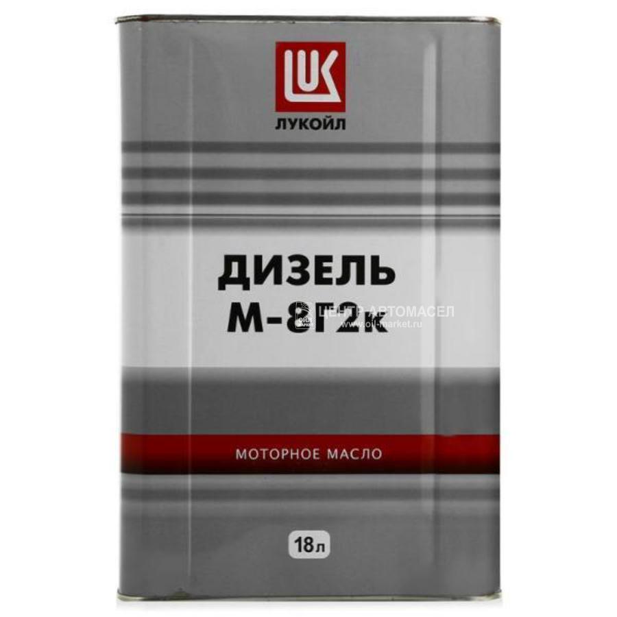 Масло моторное минеральное Дизель М-8Г2К 20, 18л
