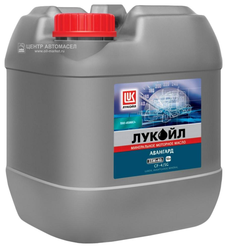 Масло моторное минеральное Авангард 15W-40, 18л