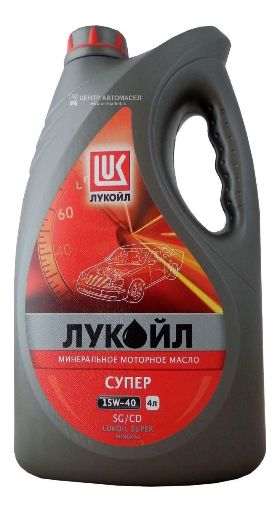 Масло моторное минеральное Супер 15W-40, 4л