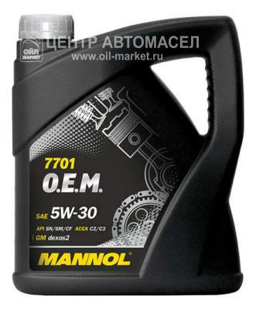 Масло моторное синтетическое 7701 O,E,M, for Chevrolet Opel 5W-30, 4л