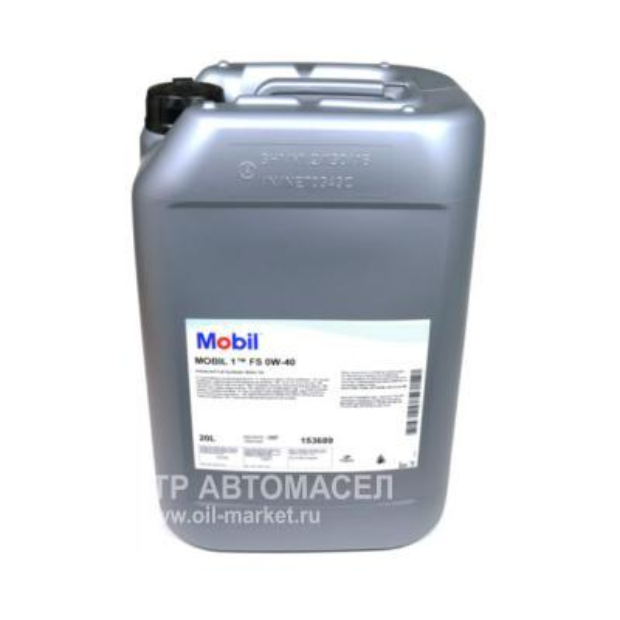 Масло моторное Mobil 1 FS 0W40 синтетическое 20 л 155045