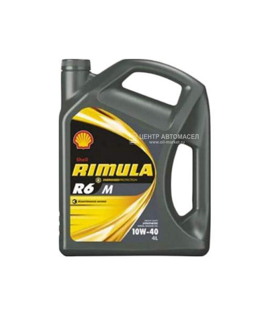 Масло моторное синтетическое Rimula R6M 10W-40, 4л