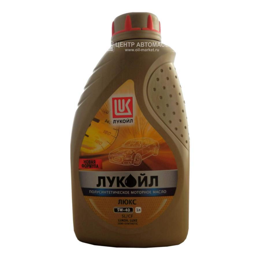 Масло моторное полусинтетическое Люкс 5W-40, 1л