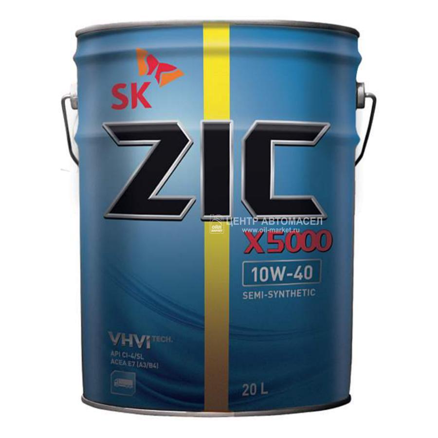 Масло моторное полусинтетическое X5000 10W-40, 20л