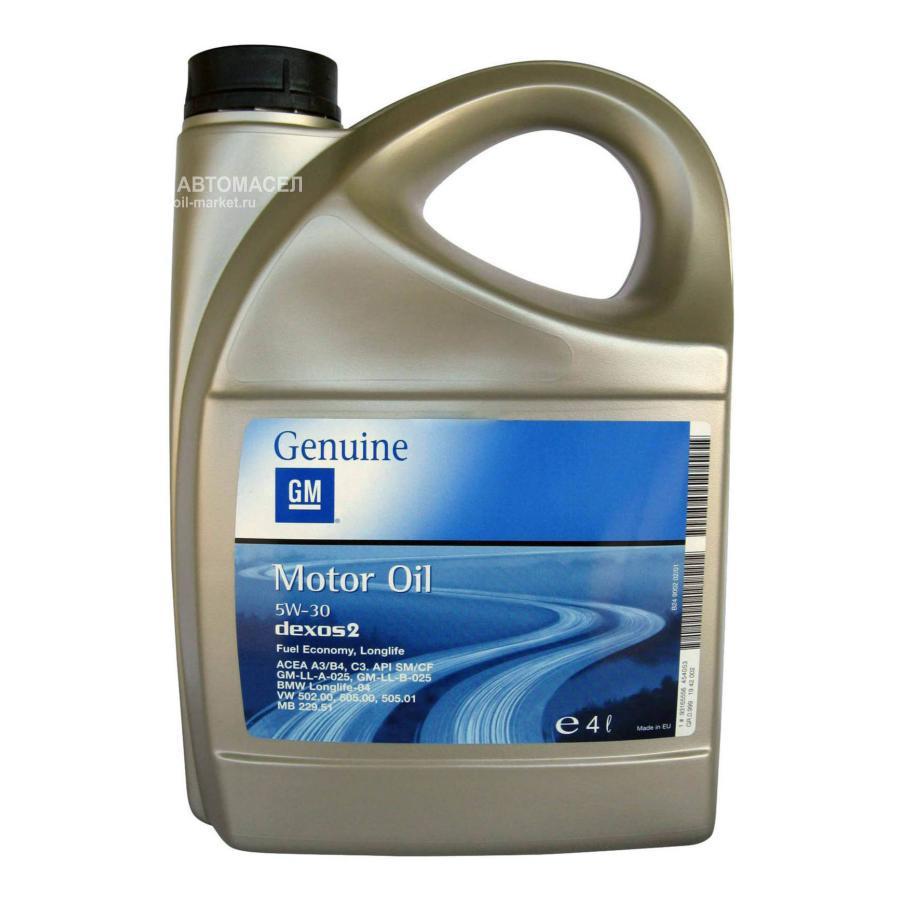 Масло моторное синтетическое Dexos 2 5W-30, 4л
