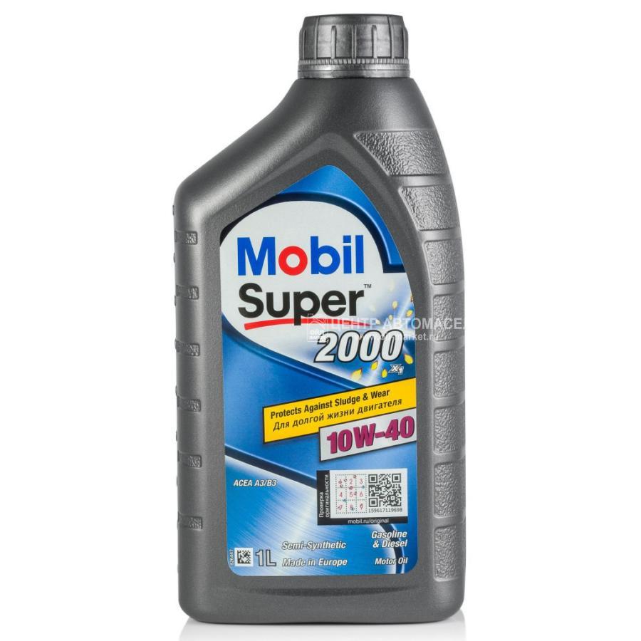 Масло моторное полусинтетическое Super 2000 X1 10W-40, 1л