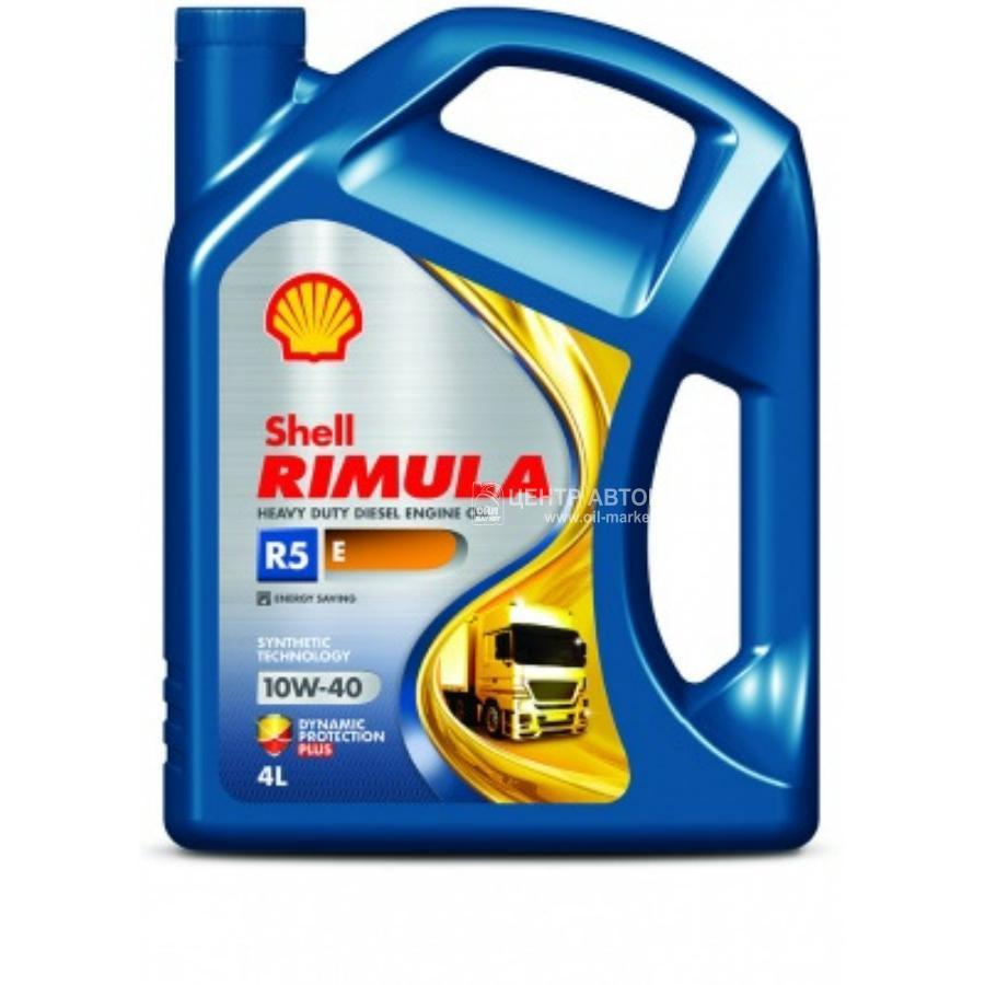 Масло Shell Rimula R5 E 10W-40 полусинтетика