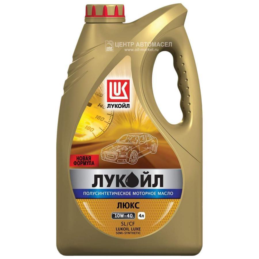 Масло моторное полусинтетическое Люкс 10W-40, 4л