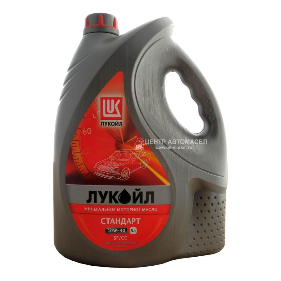 Масло моторное минеральное Стандарт 10W-40, 5л