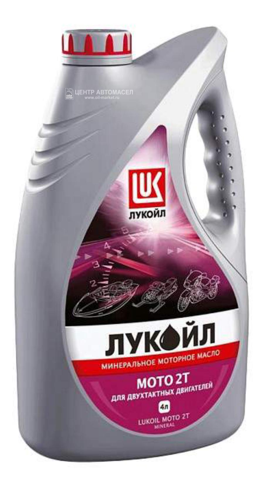 Масло моторное минеральное Мото 2Т, 4л